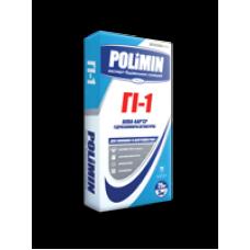 Суміш гідроіз ГІ-1 25кг POLIMIN
